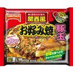 テーブルマーク 関西風お好み焼 豚玉 1食入(241g)