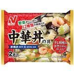 ニチレイフーズ 中華丼の具 2袋入