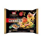 日本製粉 オーマイプレミアム 明太子と高菜 270g