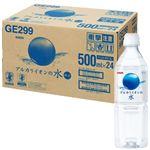 【ケース販売】キリンビバレッジ アルカリイオンの水 500ml×24